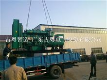 发电机组制造商常用电工绝缘材料是什么?