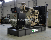 广州发电机,电动机空载试验怎样做?