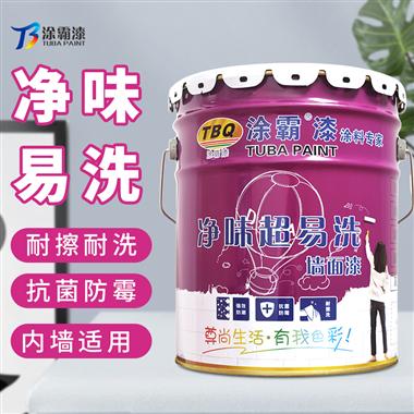 凈味超白內墻漆批發,選涂霸凈味超易洗墻面漆生產廠家