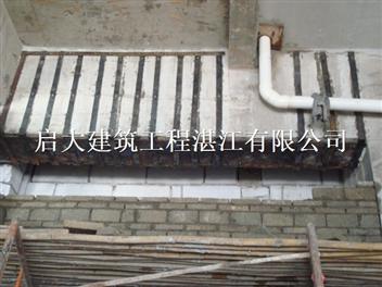 湛江建筑粘钢板加固