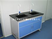 四川实验室钢木洗涤台