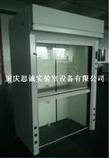 重庆实验室通风系统,北碚区实验室通风柜,涪陵区实验室设备