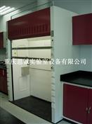 重庆通风柜尺寸,价格,厂家,公司