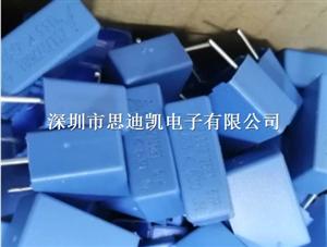 薄膜电容器 电容器 B32672P4155K000 1.5uF 450V 10% LS=15mm