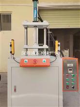 小型液压机 轻型压力机 简易型油压机