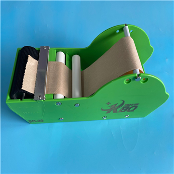 台式湿水纸机 小型湿水牛皮纸封箱机