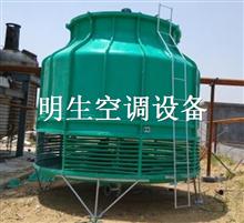 唐山厂家供应圆形冷却塔 圆形逆流式冷却塔定制