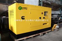 广东发电机厂家成套有限公司