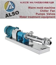 进口卫生级螺杆泵,美国卫生级螺杆泵
