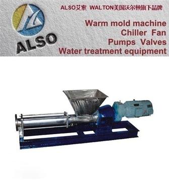 进口料斗式螺杆泵