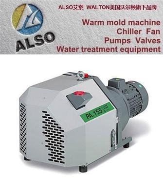 进口爪式真空泵 美国爪式真空泵