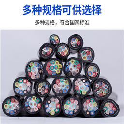 YC3*1.0电缆 YCW4*1.5电缆 YC3*1.5电缆【价格】
