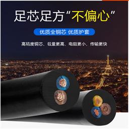 YZ电缆YZ橡套电缆YZ中型电缆