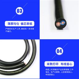 国标JHSB潜水泵电缆,国标JHSB防水橡套扁电缆