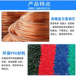 供应YCW户外耐油污电缆3*50+2*16耐油污电缆价格