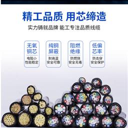 YC重型橡套电缆 YC橡套电缆厂家