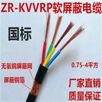 KVV仪表电缆5*2.5KVV控制电缆