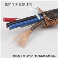 KVV铜芯控制电缆8*2.5