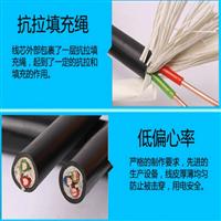 KVV控制电缆8*2.5