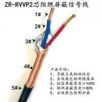 KVV铜芯控制电缆KVV6*1.5