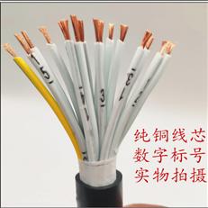 轻型橡套电缆MYQ