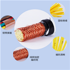 KVV塑料绝缘控制电缆价格