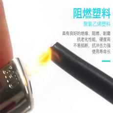 MHYAV矿用通阻燃信电缆MHYAV