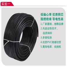 MHYA32矿用通信电缆价格