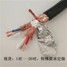煤矿用通讯电缆MHYVP10X2X0.5