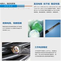 通信电缆MHYV 矿用信号线MHYV-19*2*1.0
