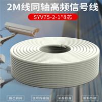 软芯防爆信号线MHYVR5*2*1.5