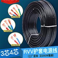 mhyv 5*2*7/0.37矿用监控通信电缆