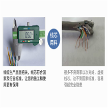 KVVP22-10*1.5屏蔽控制电