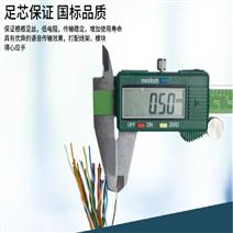 控制电缆ZR-KVVP22铠装电...