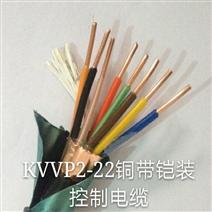 KVV30*1.5平方电缆 KVV控