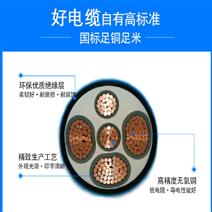 KVVP控制电缆 KVVP26*2.5