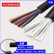 KVVP控制电缆 KVVP屏蔽线-