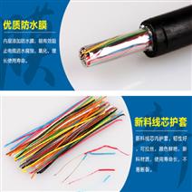 阻燃控制电缆ZR-KVV-4*2.5...
