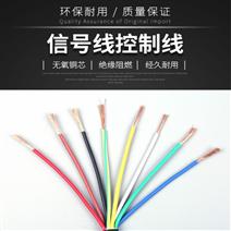 450/750V铜芯控制电缆ZR-K...