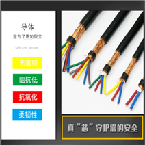 控制电缆KVV22-10*2.5-10*...