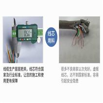kvvrc-6*1.5行车控制电缆