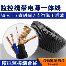 KVV22-10*1.5铠装控制电缆