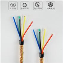 供应450V控制电缆KVV 5*2....