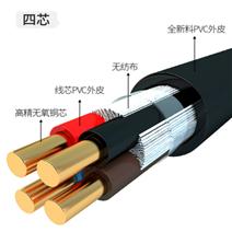 KVV32控制电缆 14*6钢丝铠