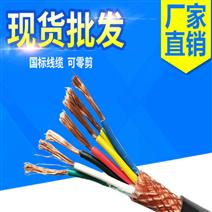 控制电缆ZR-KVV-16*2.5价...