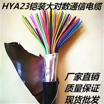 KVV19*2.5控制电缆报价