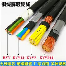 控制铠装电缆KVV22-14*2.5...