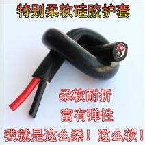 耐火控制电缆NH-KVVP-8*2....