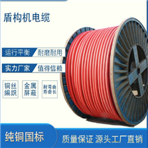 铜丝屏蔽铜芯控制电缆KVVP...