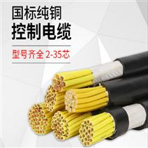KVVP5*1.5铜丝编织屏蔽控